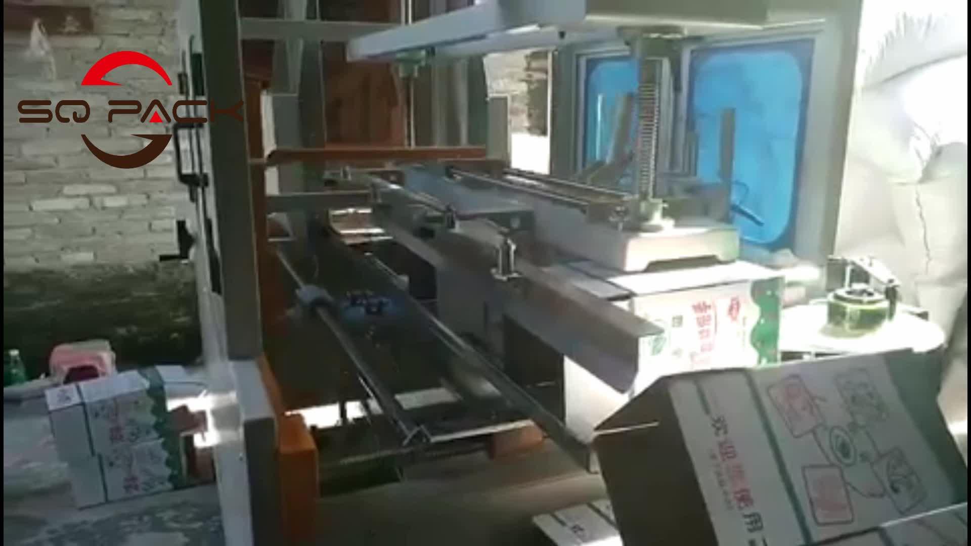 洗手粉车间高速卧式开箱机应用
