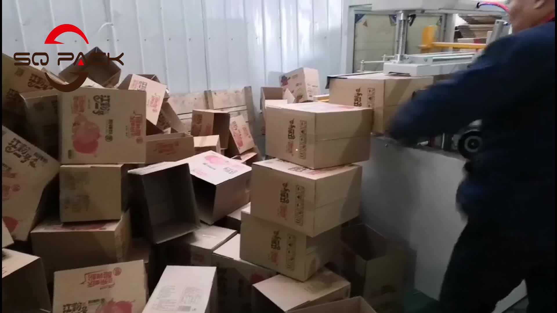 快速消费食品高速开箱机使用现场